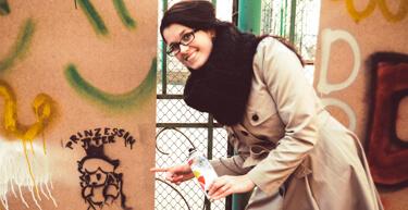 Граффити - drb