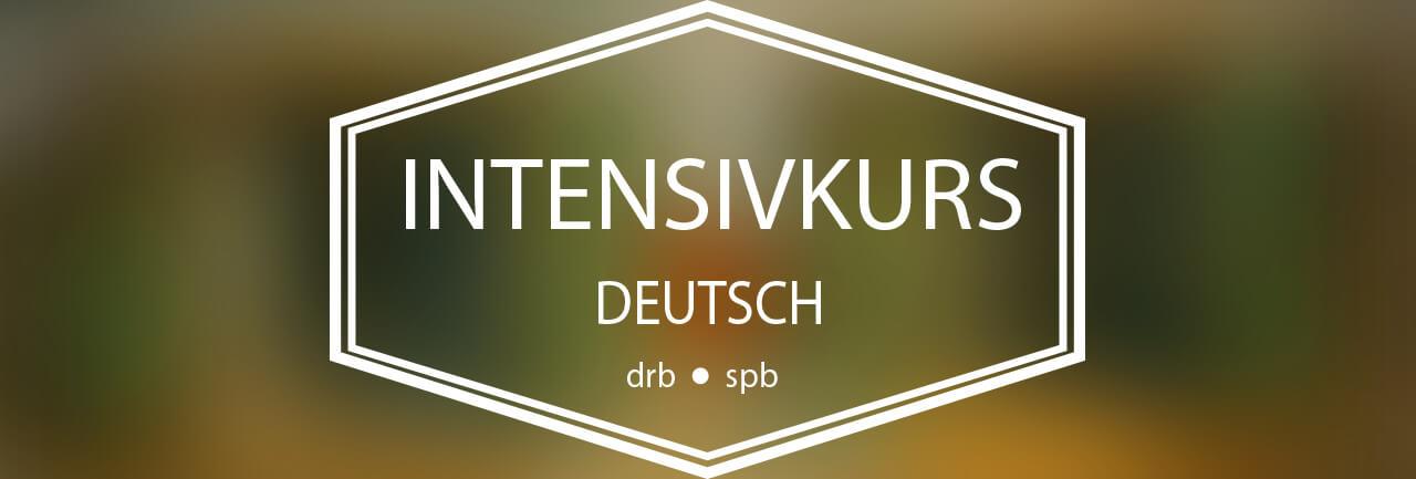 Интенсивный курс немецкого языка в drb.