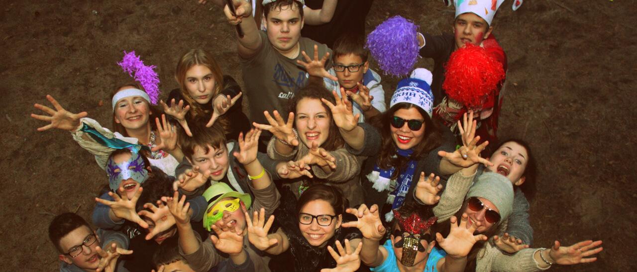 Летний лагерь в drb 2015.