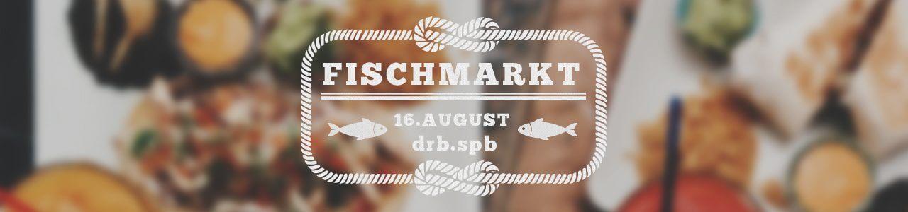 Fischmarkt-drb