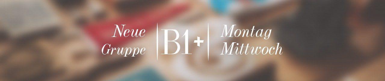 Новая группа B1+