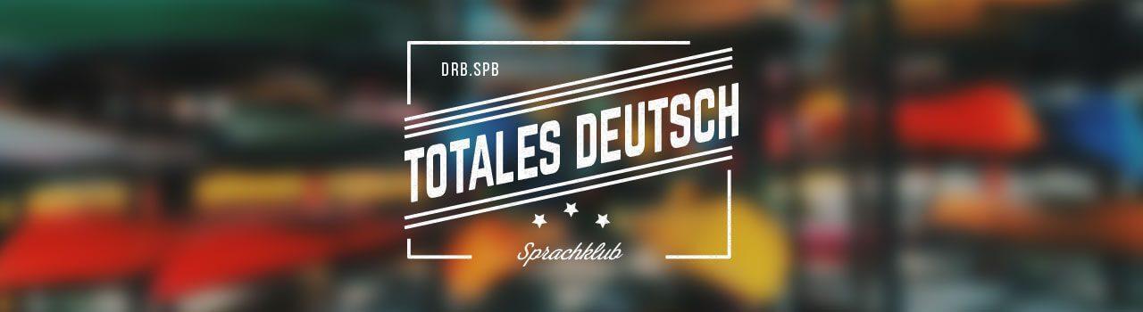 Totales Deutsch drb