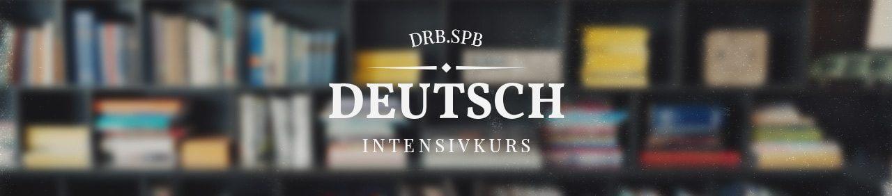 Deutsch Intensivkurs drb.