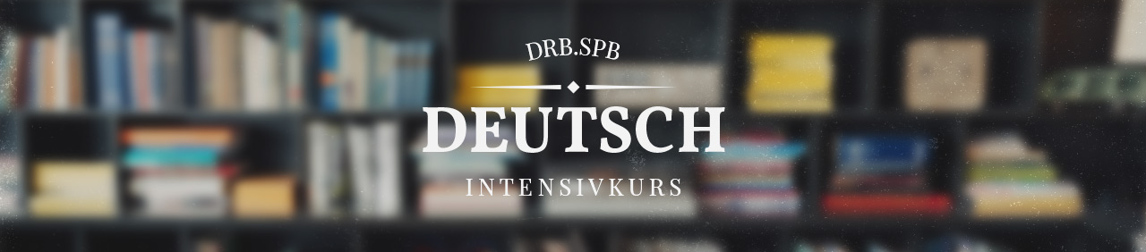 Deutsch Intensivkurs drb.