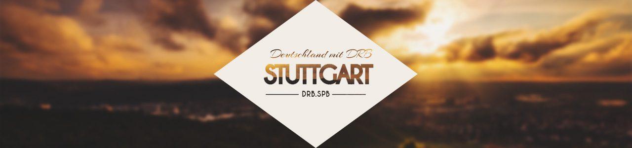 Поездки в Германию с drb - Штутгарт.