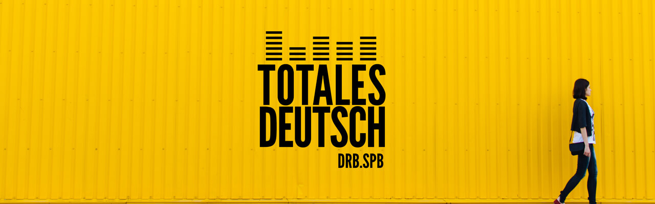Totales Deutsch drb.