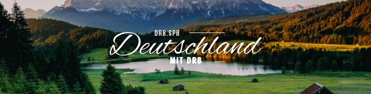 Deutschland mit drb.
