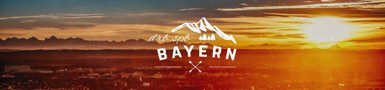 Туры в Баварию.