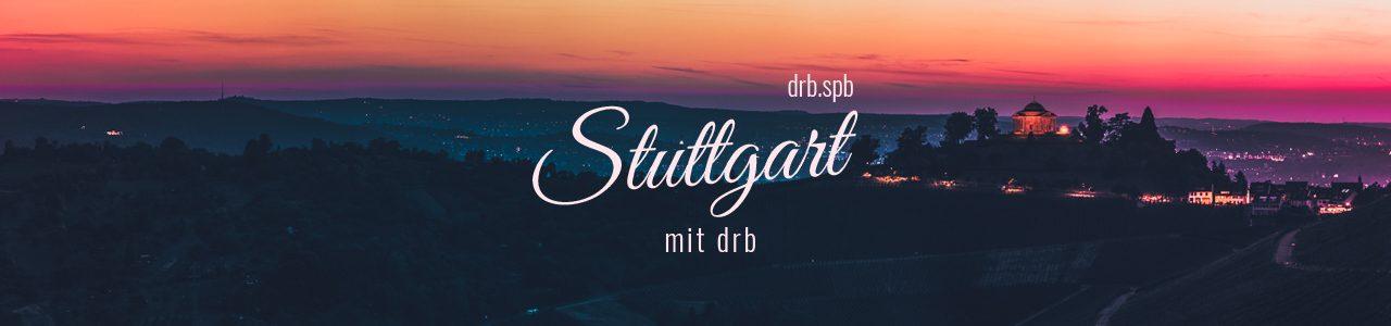 Поездка в Штутгарт drb.