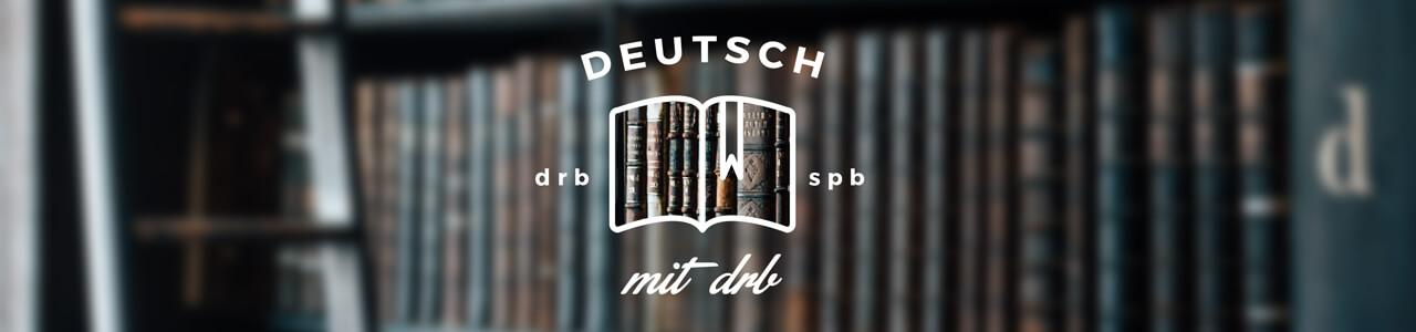 Пять примеров из немецкого языка, которые вошли в историю.