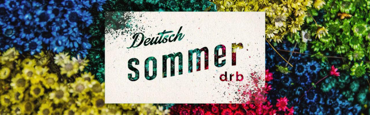 Лето с немецким языком: июльские группы на старте.