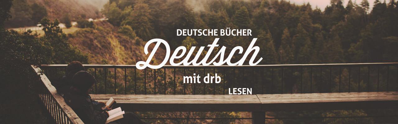 Пять книг на немецком языке для увлекательной осени.