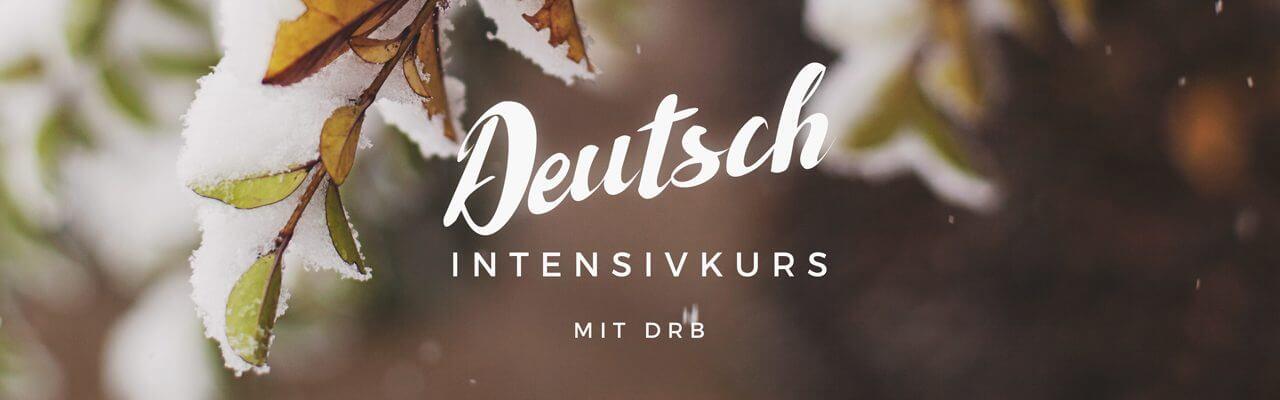 Январские интенсивные курсы немецкого снова здесь.