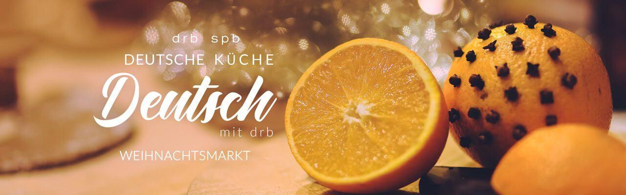 Гостеприимство на немецком языке: Рождественский рынок в Петербурге.