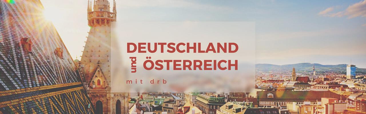 Поездки в Германию и Австрию летом следующего года.