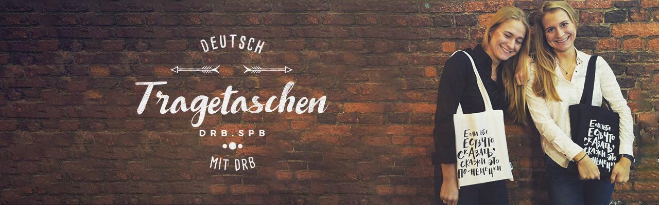 Говори на немецком языке. Если тебе есть что сказать.