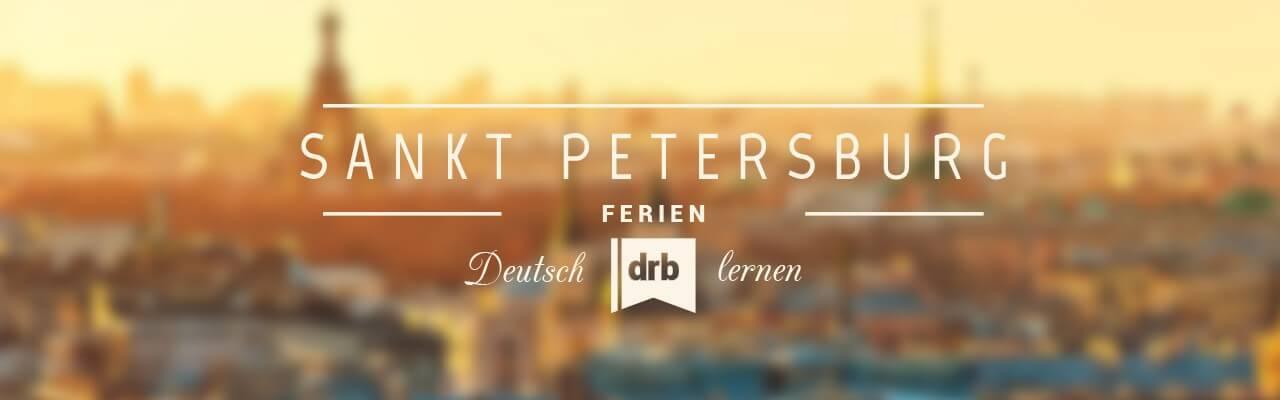 Выездной курс немецкого языка для других городов.