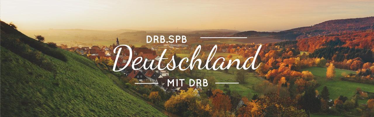 Возможности образовательных поездок в Германию с drb: как, когда и надолго ли?