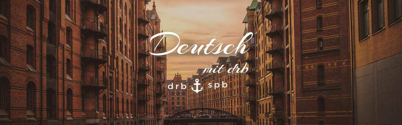 Интерактивный урок на немецком языке: новая программа для школьных классов.