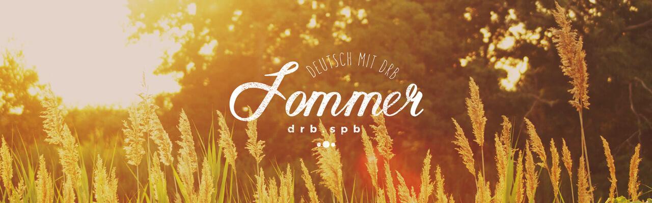 Четыре выражения немецкого языка, от которых по-летнему тепло.