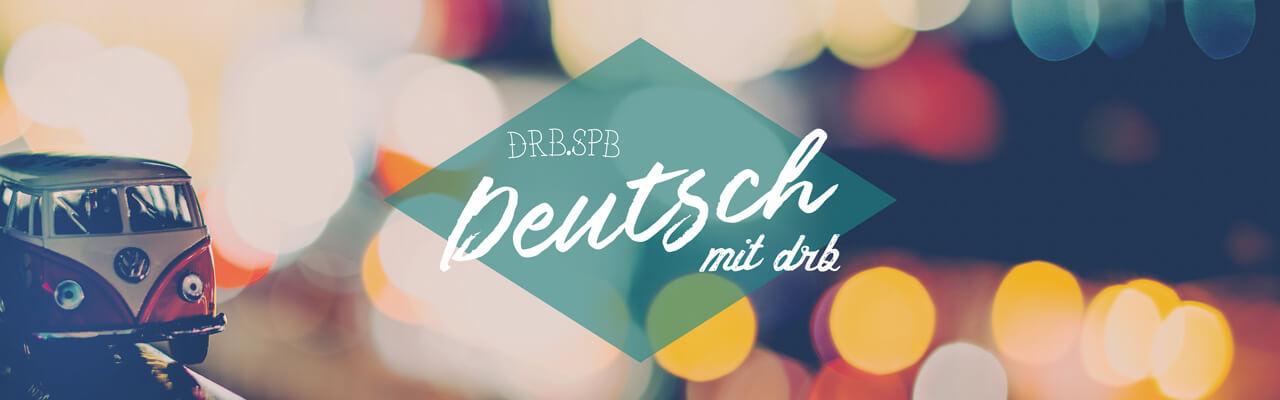 Преподаватели немецкого из #drb_Team рассказывают о повседневности.