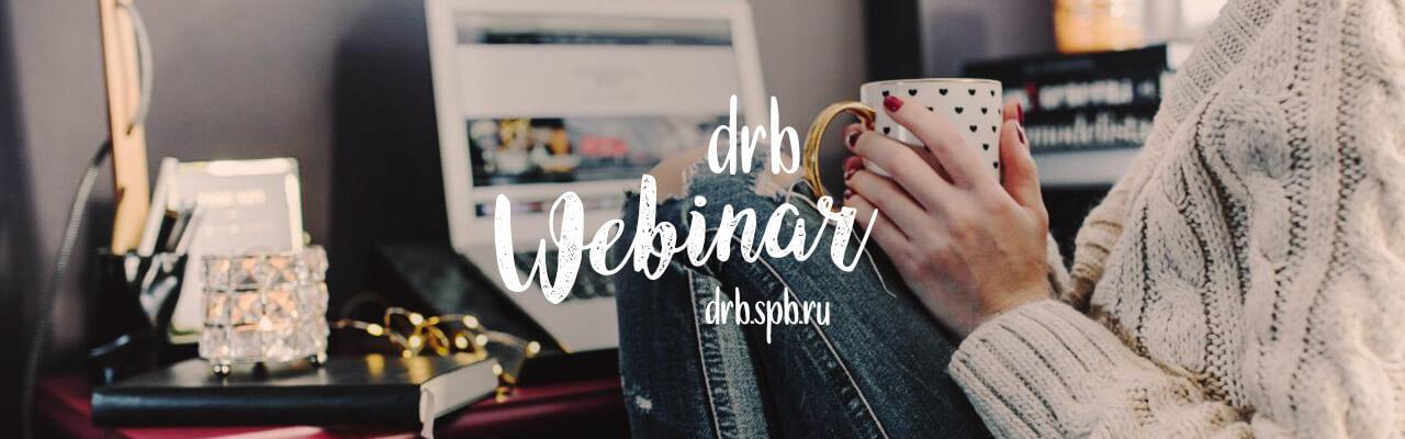 Онлайн-обучение немецкому языку: шесть вебинаров января.
