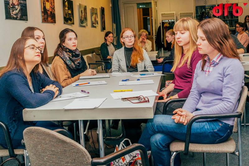 Интенсивные курсы немецкого языка.