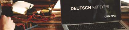 Курс немецкого, которого раньше не было: в классе и онлайн.