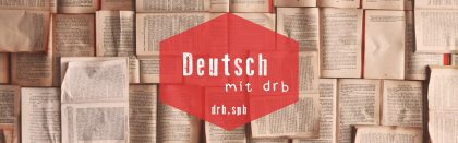 """Как обучение немецкому языку помогает говорить """"нет""""."""