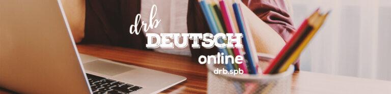 Мешок на спину, платок на шею, искусство в кабинет: запоминаем заимствования из немецкого языка