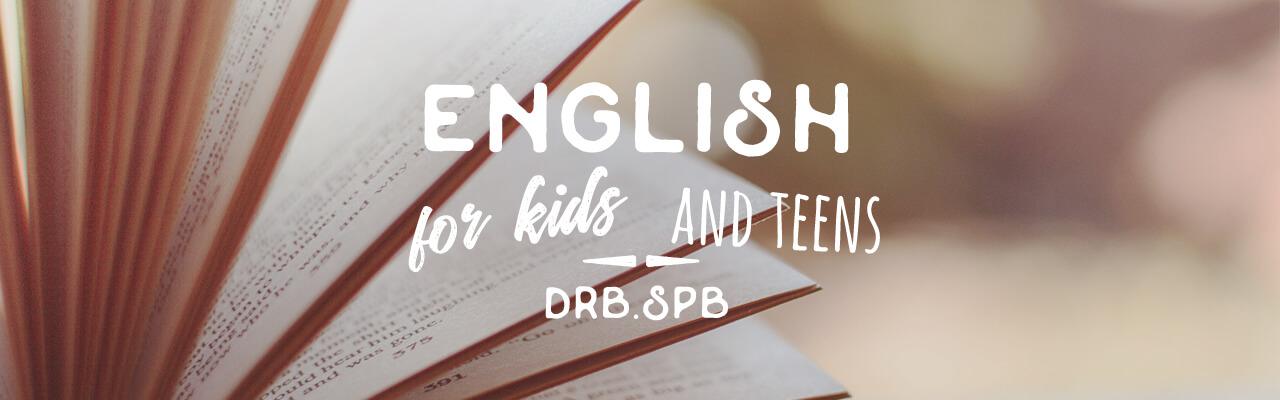 Английский язык для подростков и не только: 4 отличные книги о любви и отношениях.