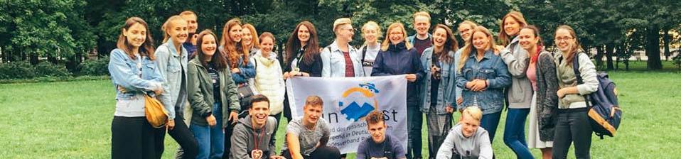 Молодёжная встреча «Открытость и многообразие».