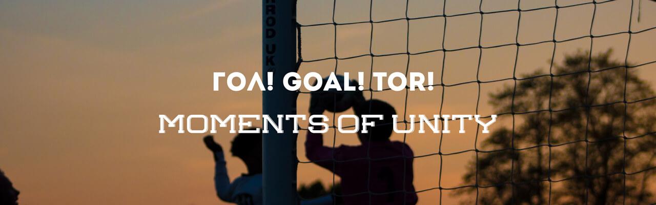 Goal! Tor! Гол!