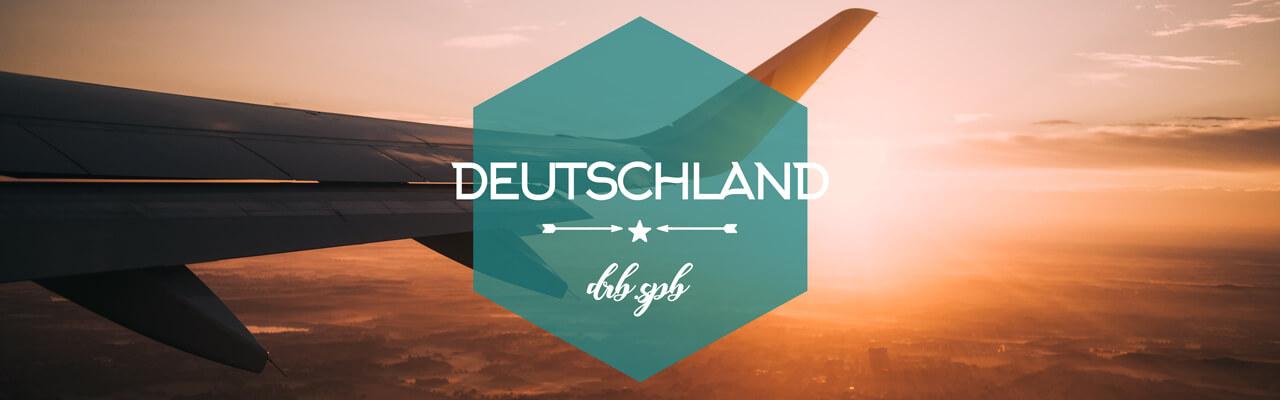 Три месяца в немецкой гостевой семье: как это было. Часть 1.
