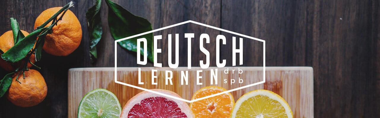 Как учить немецкие слова: 6 слов уверенности.