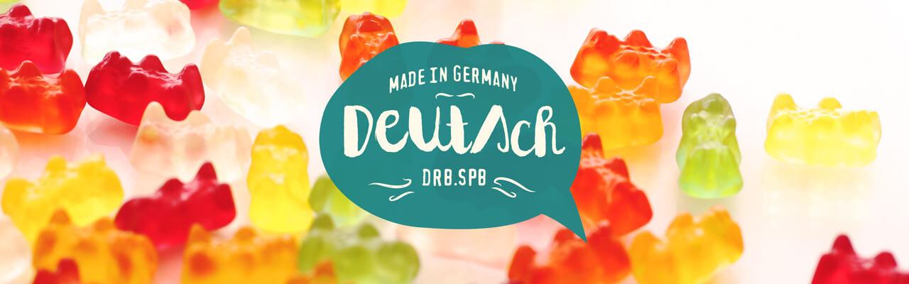 Made in Germany: неочевидные немецкие бренды