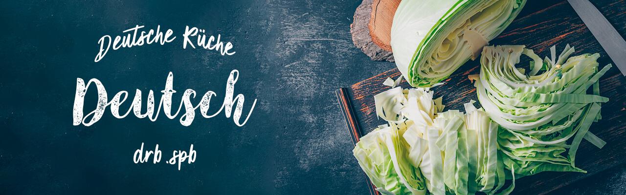 Летний перекус за изучением немецкого: 5 салатов из Германии