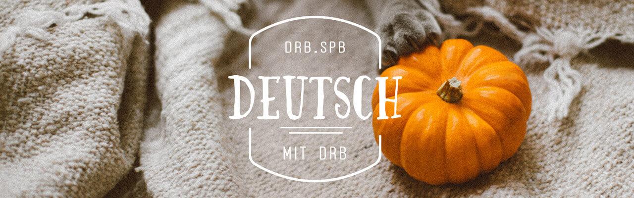 Наш виртуальный Октоберфест: учим немецкие слова о фестивале