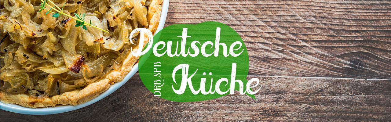 Три тёплых осенних блюда с немецким акцентом